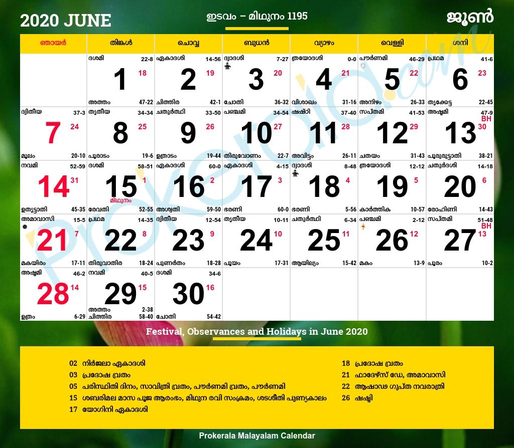 Catch 2002 Malayalam Calendar Photos