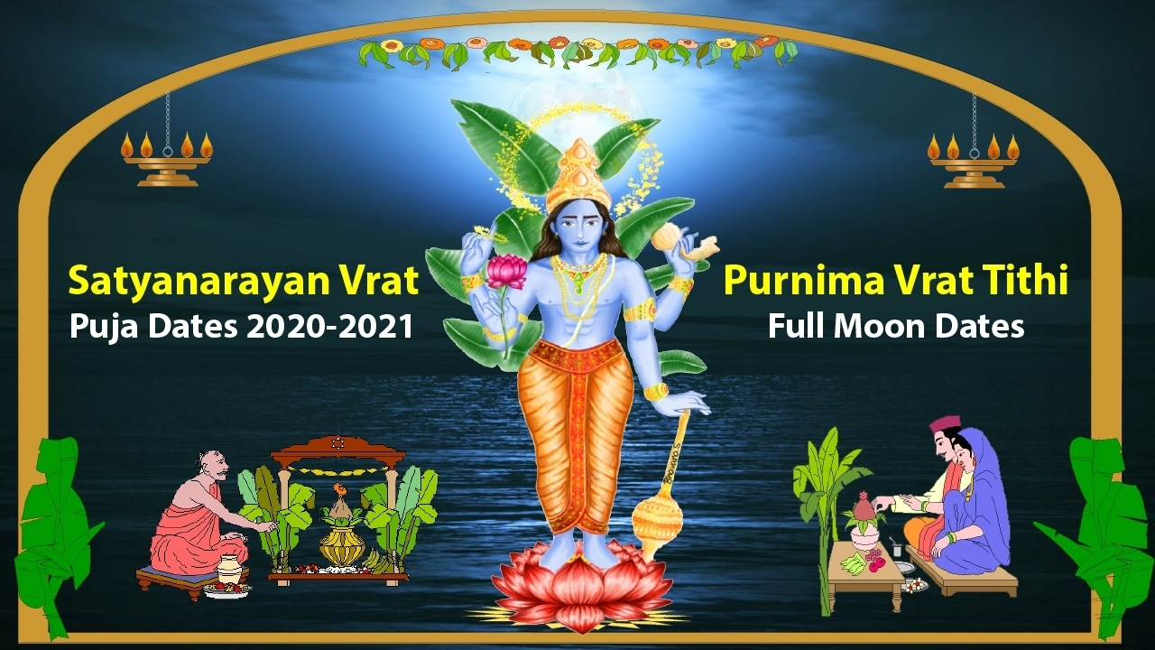 Catch 2Nd Sep 2021 Thithi Hindi
