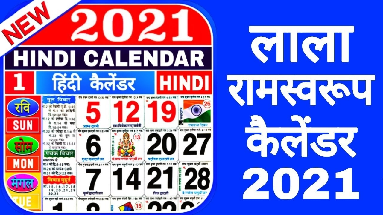 Catch August 2021 Kaldarshak