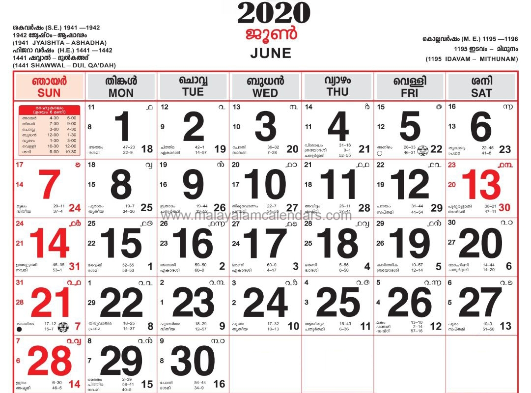 Catch Calendar 2021 Kerala