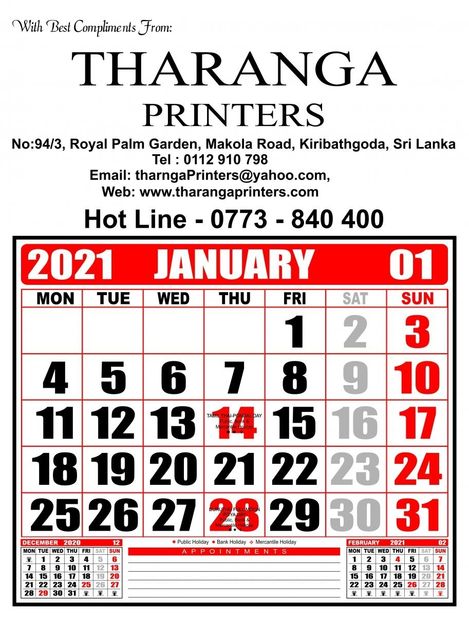 Catch Calendars Print Sri Lanka