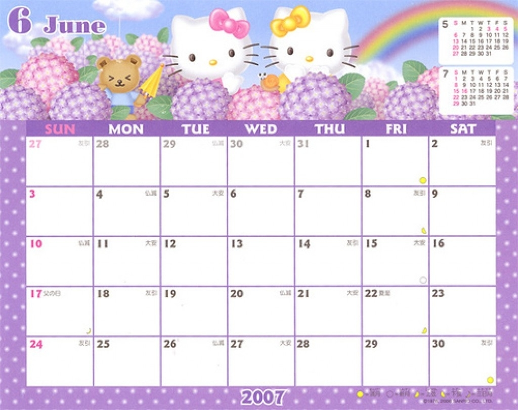 Catch Hello Kitty 2021 June Printable Calendar Page