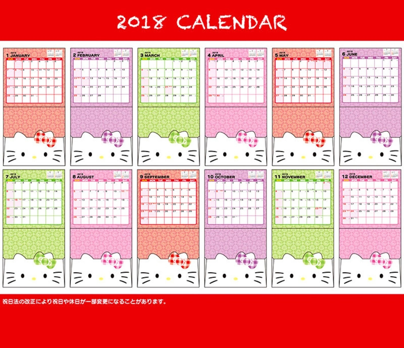 Catch Hello Kitty August 2021 Calendar