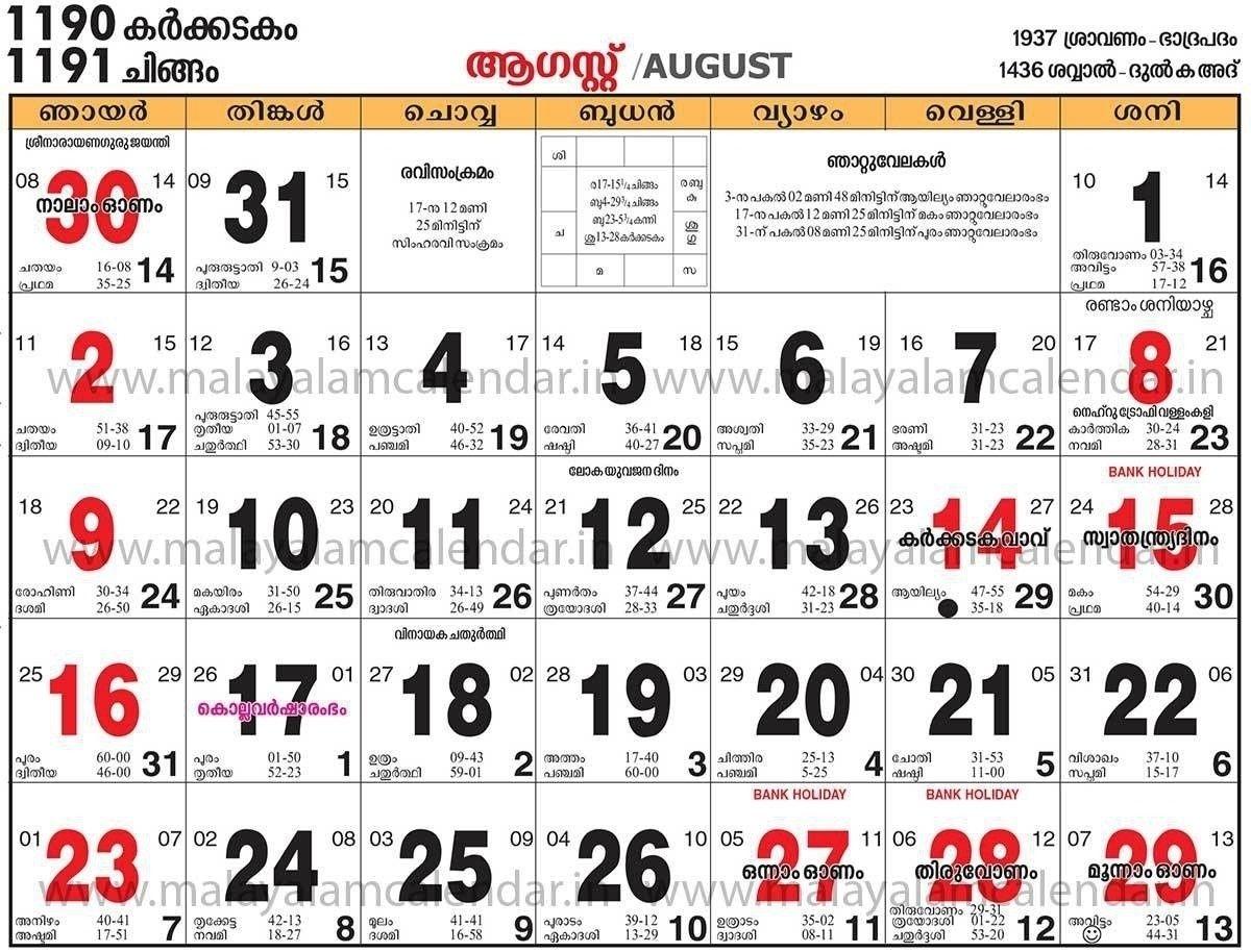 Catch Malayalam Calendar 2021 August