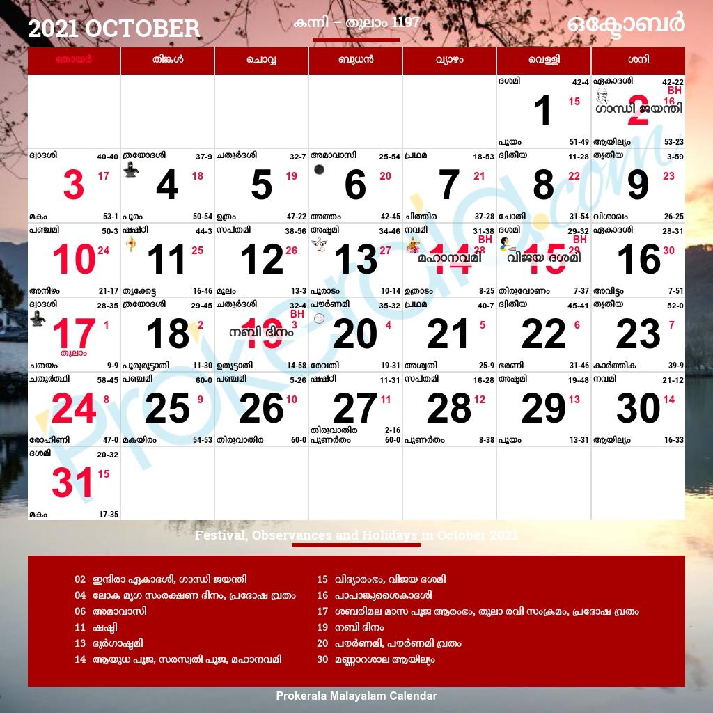 Catch Malayalam Calendar 2021 September