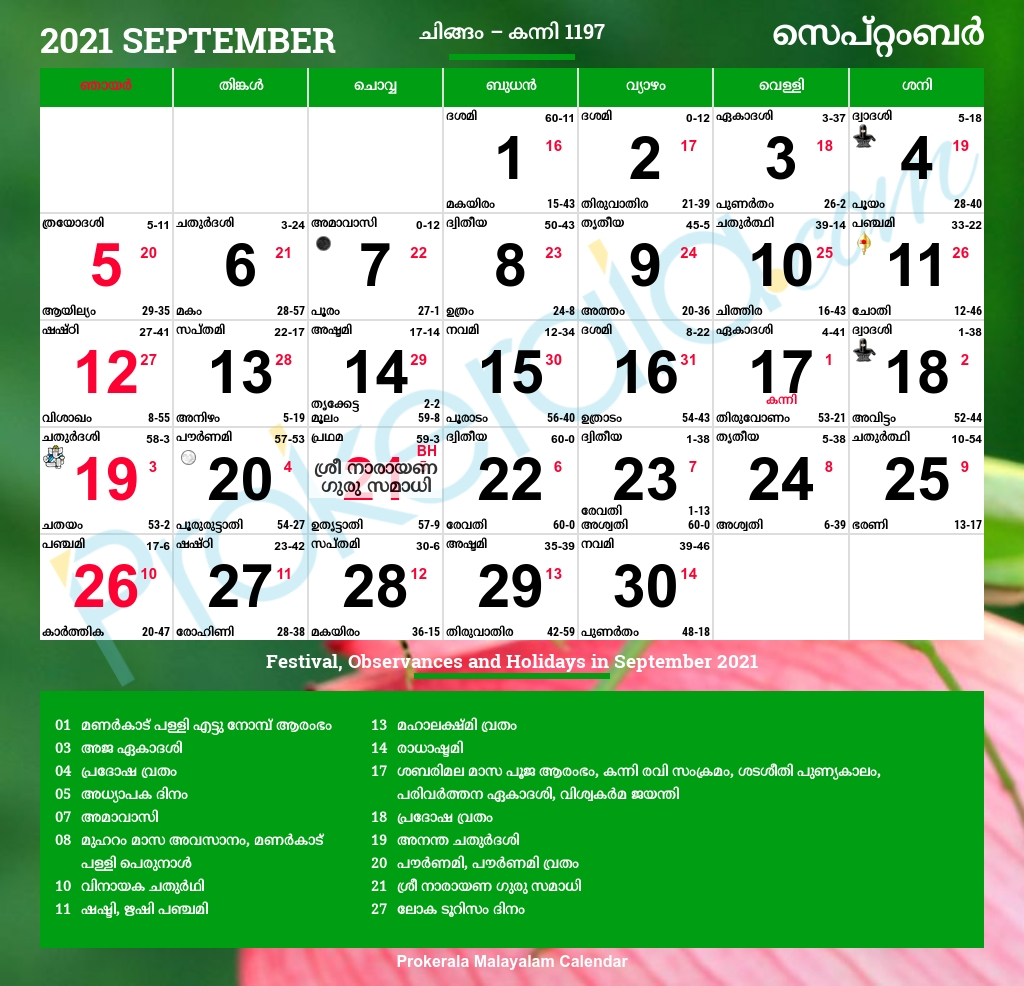 Catch Malayalam Calendar 2021 September