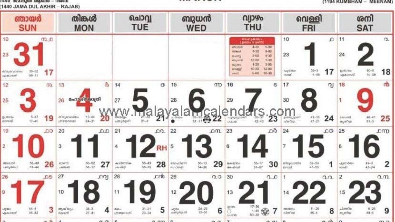 Catch Manora Calendar 2021