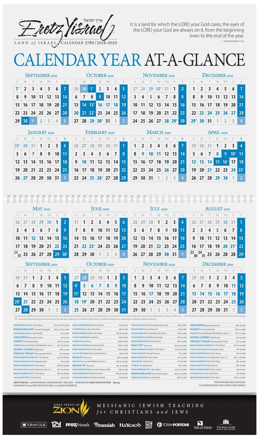 Catch Parsha Calendar Hebrew