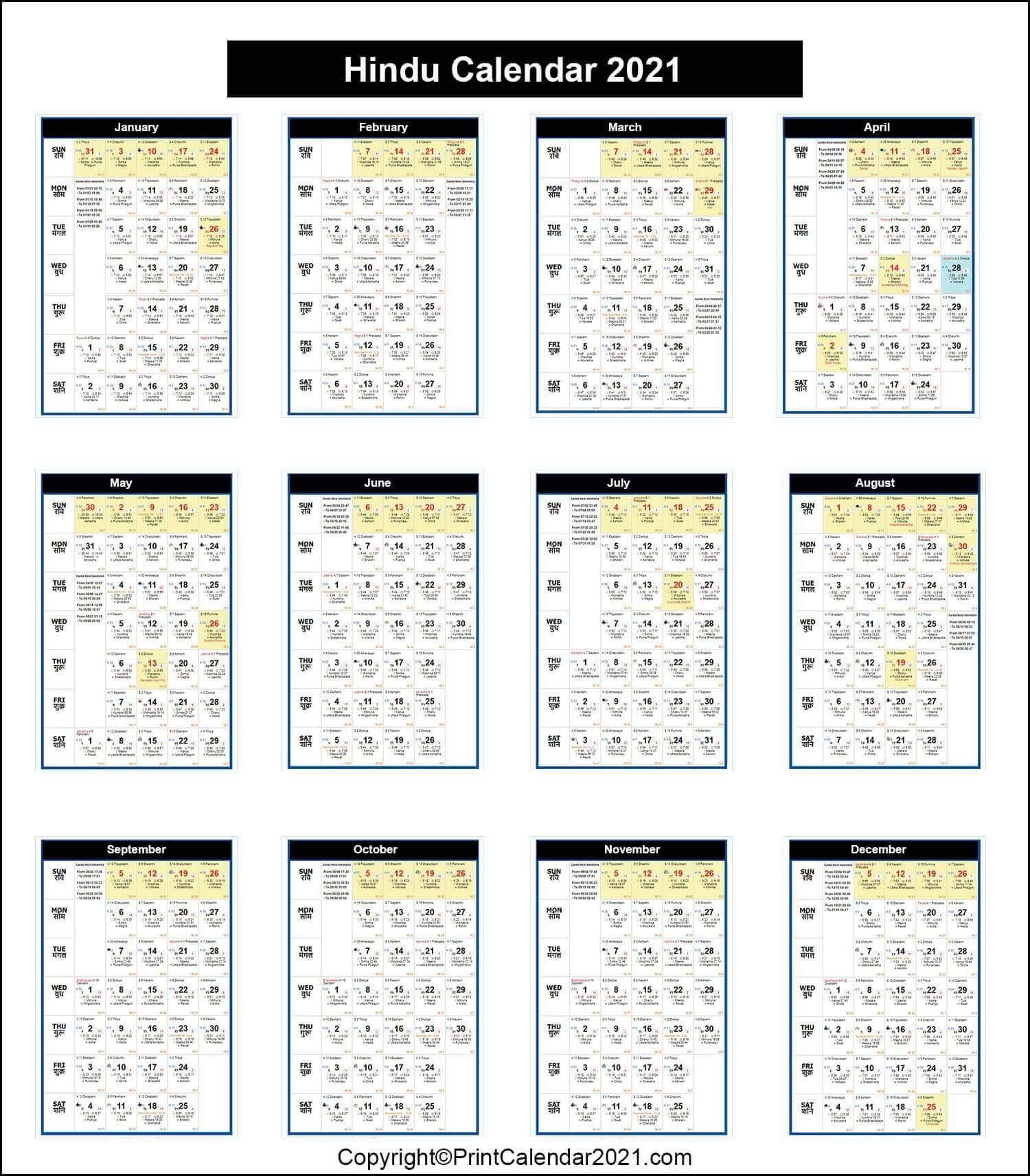 Catch Tithi Calendar September 2021 In Hindi