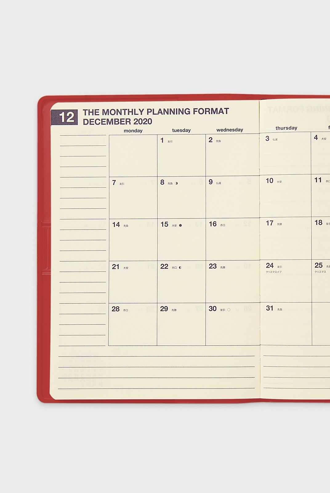 Collect 15 Minute Calendars Red