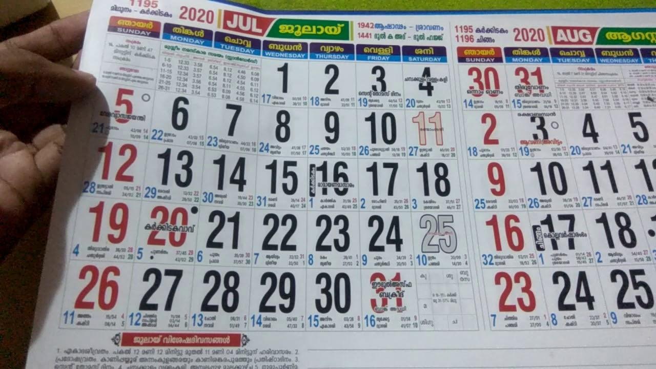 Collect 2002 Malayalam Calendar Photos