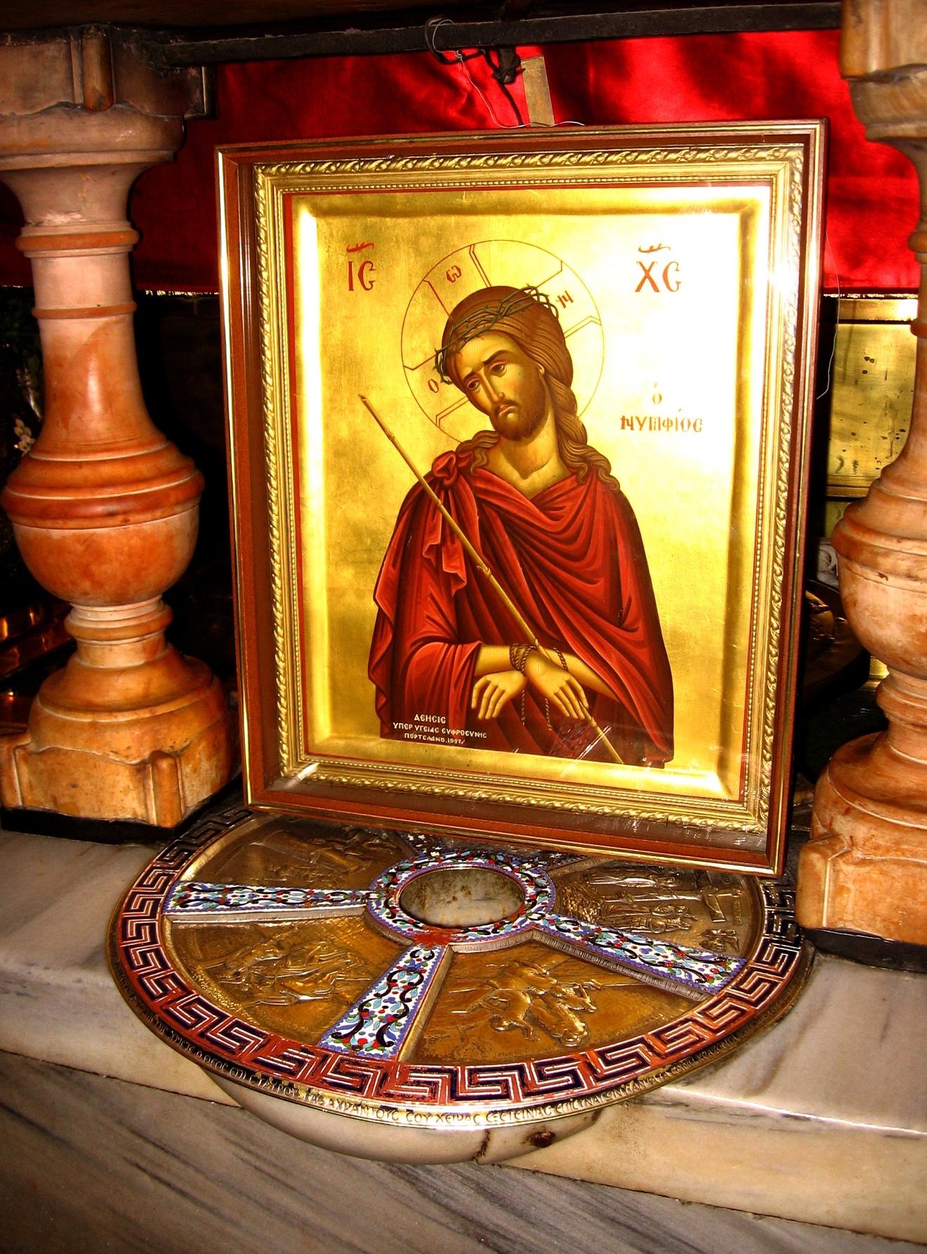 Collect 2021 Lent Coptic Calendar