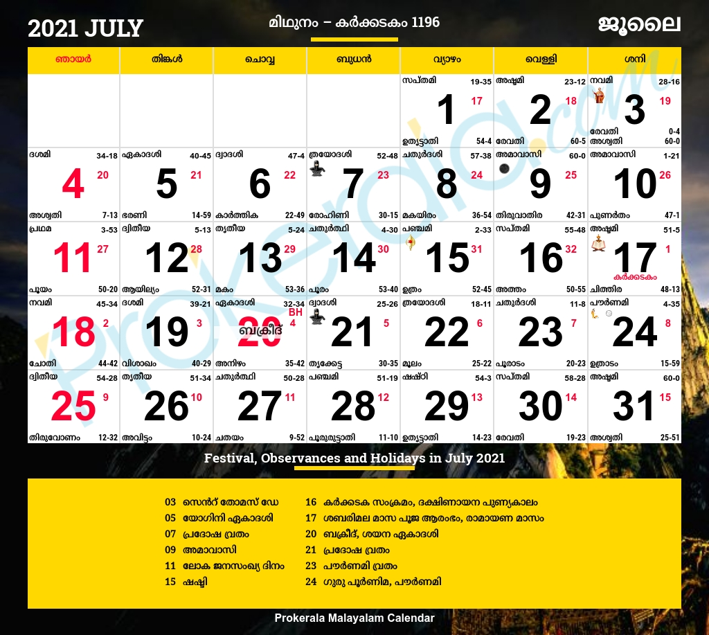 Collect 28 August 2021 Malayalam Calendar