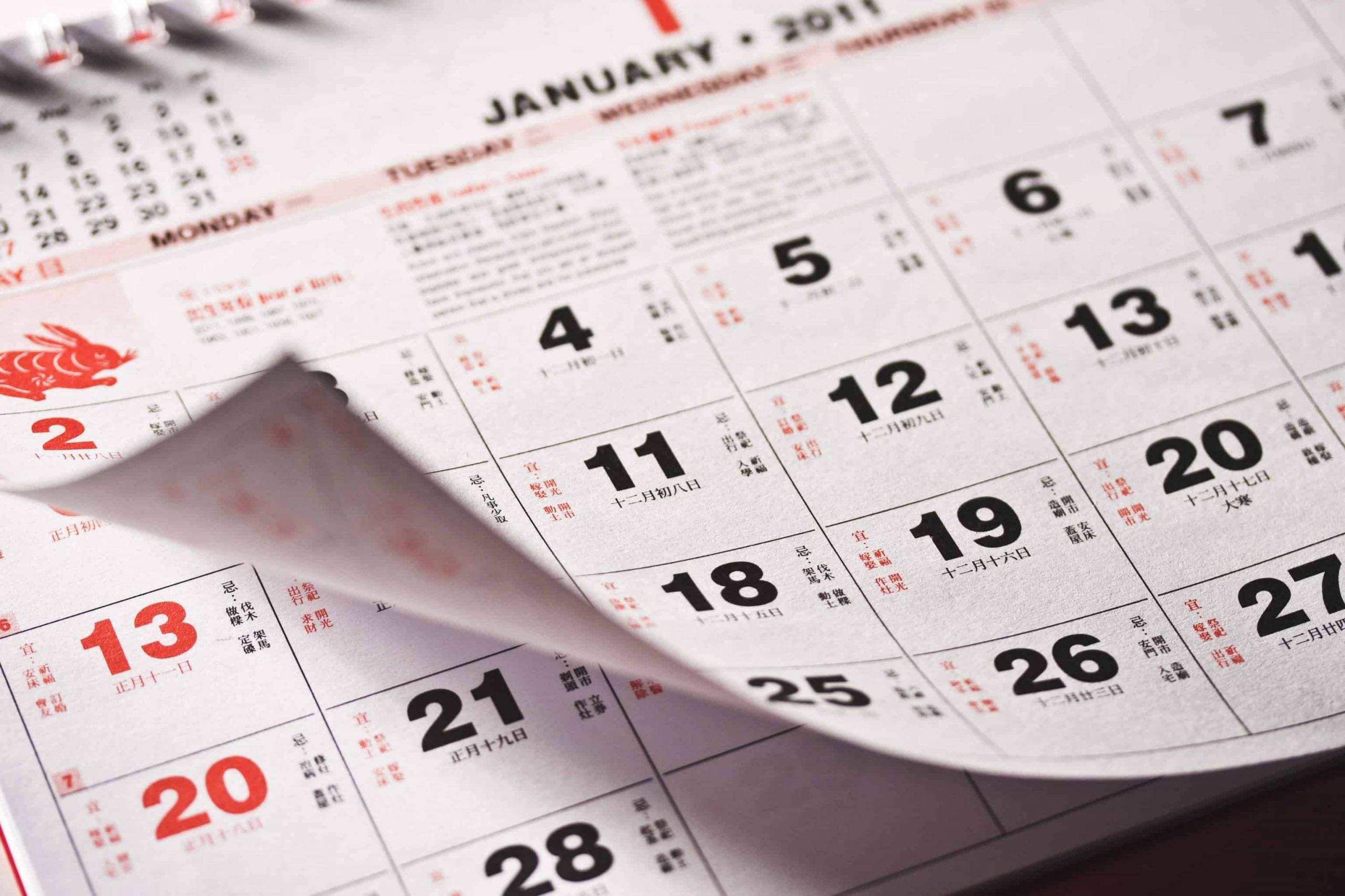 Collect China Holiday Calendar 2021