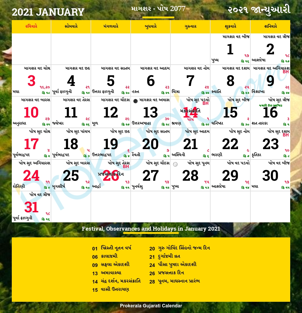 Collect Hindu Calendar 2021 September