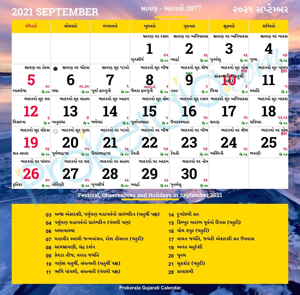 Collect Hindu Calendar September 2021