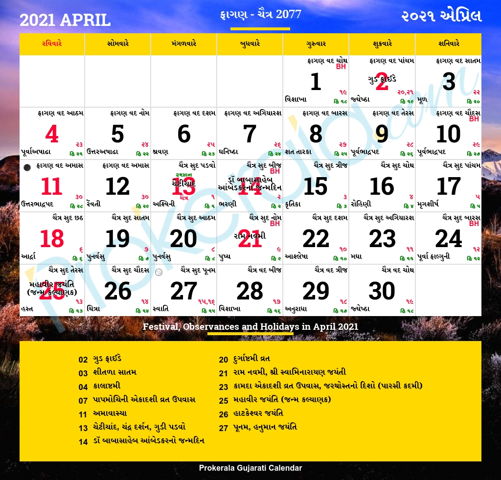 Collect Hindu Calendar With Holiday 2021