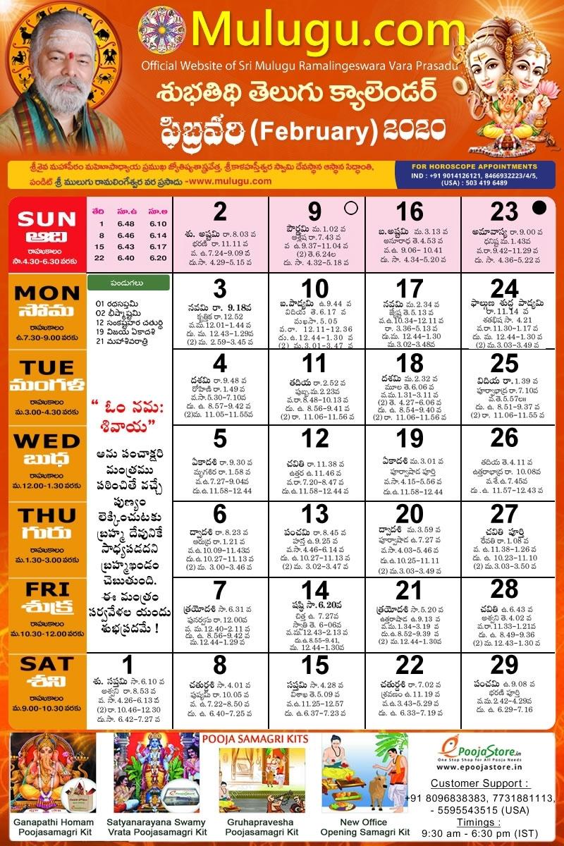Collect Kishore Jantri Calendar 2021 Hd Images