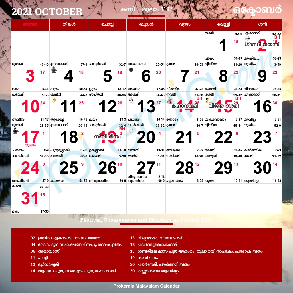 Collect Malayala Manorama Calendar 2021 Septemper