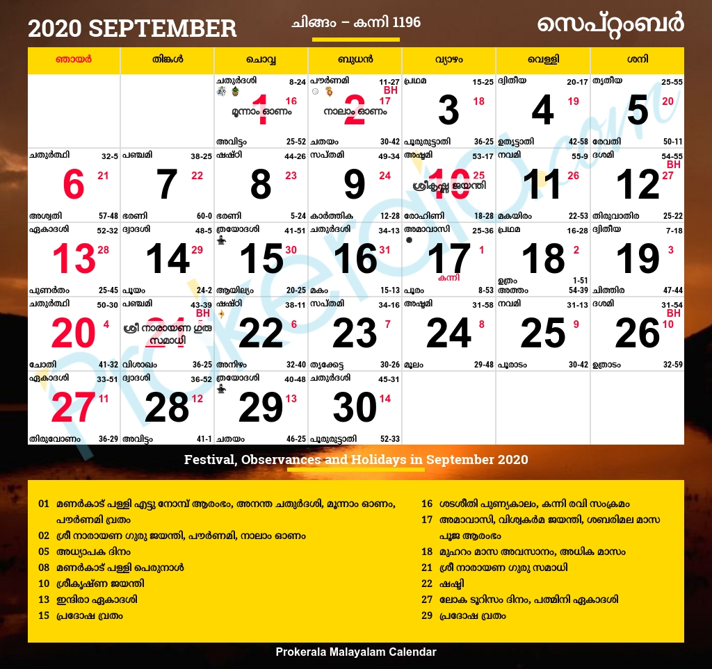 Collect Malayalam Calendar 2021 August September