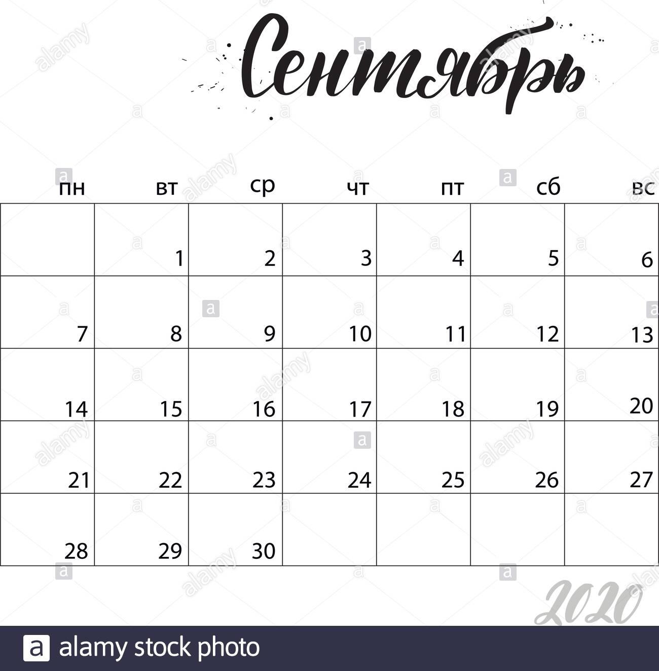 Get 12Th September 2021 Julian Date