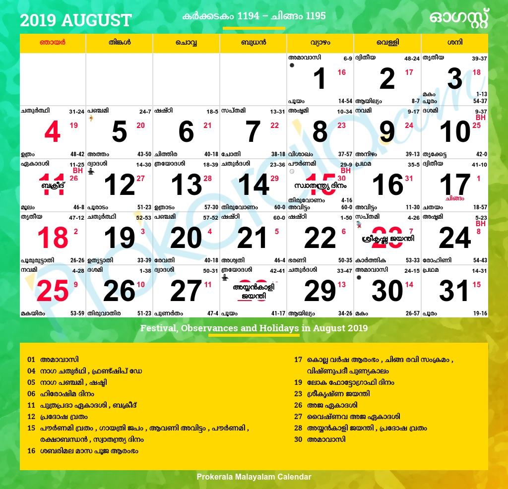 Get 2002 Malayalam Calendar Photos