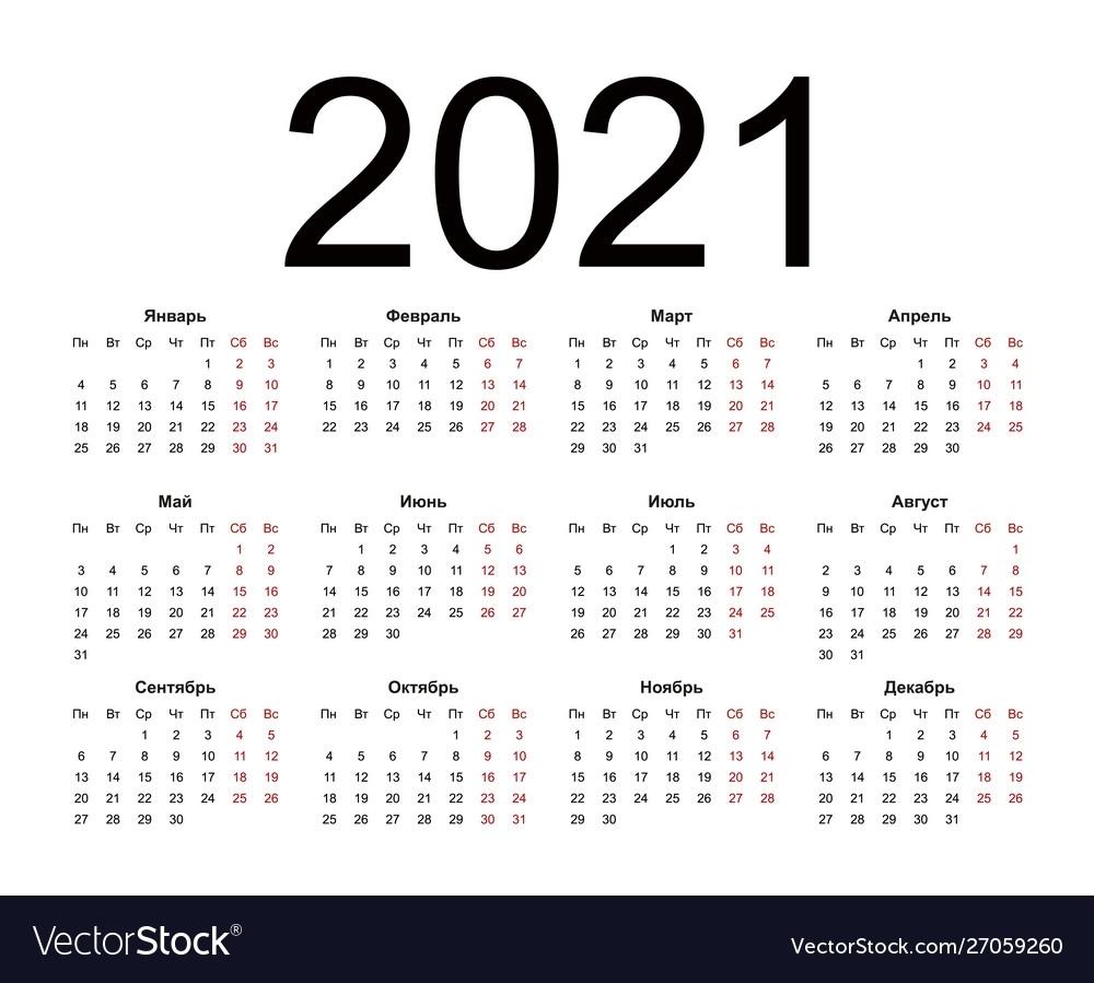 Get 2021 Annual Calendar