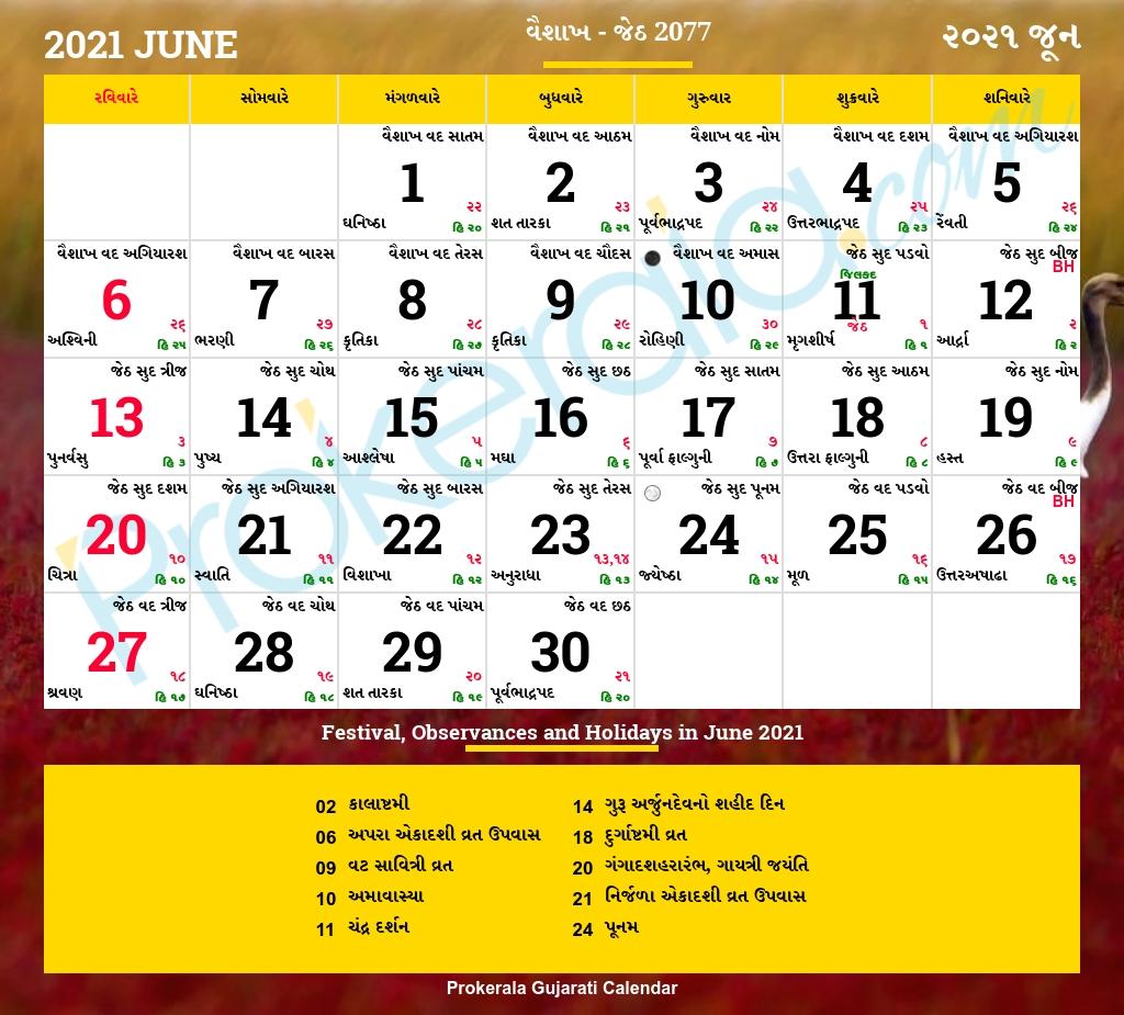 Get 2021 Sep Hindu Calendar