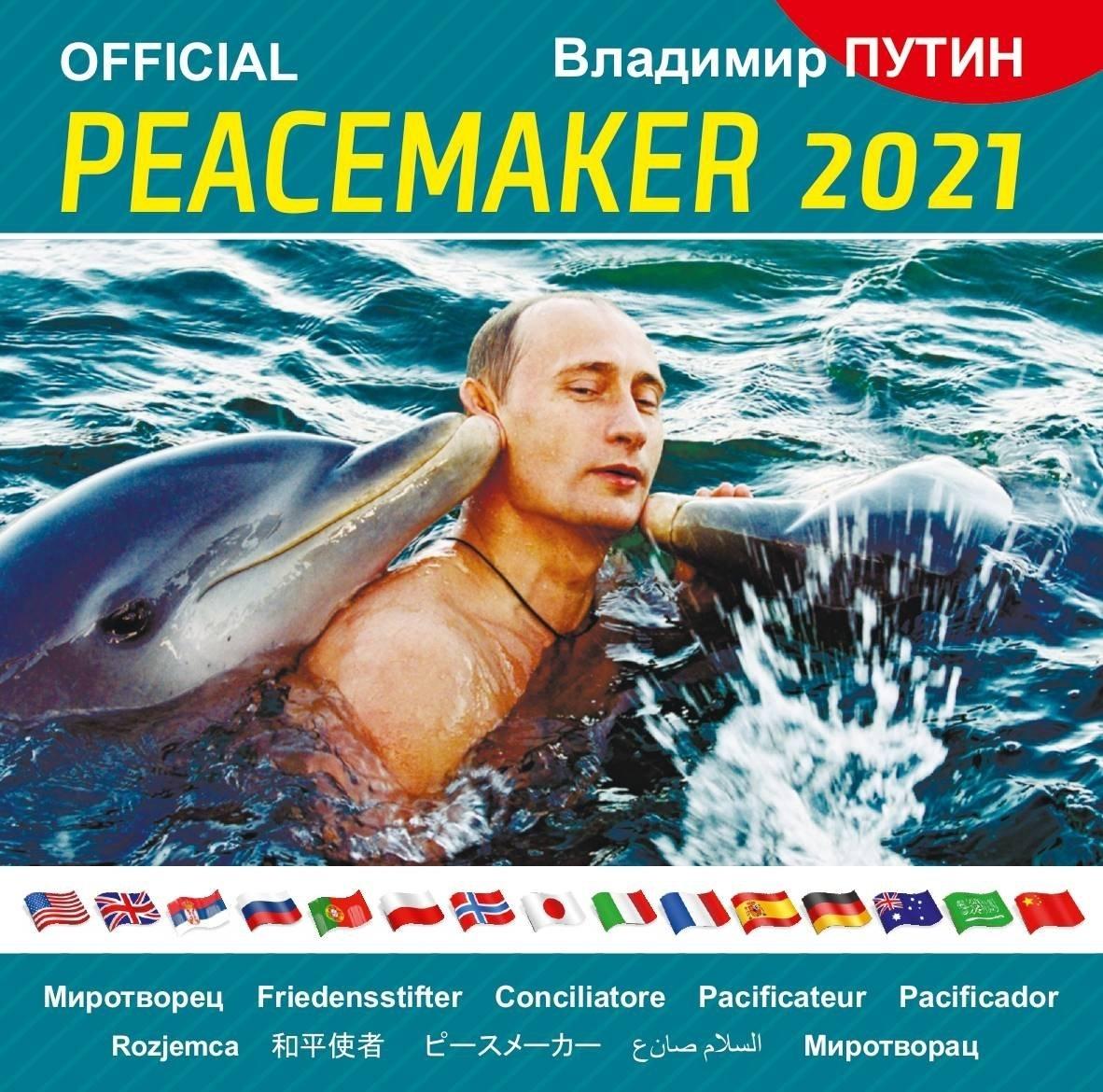 Get Dolphin Calendar Free