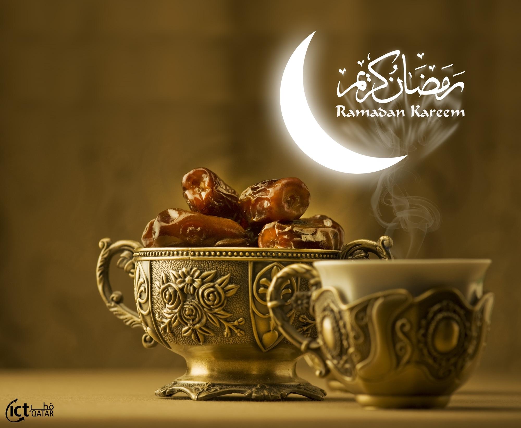Get Future Ramadan Dates
