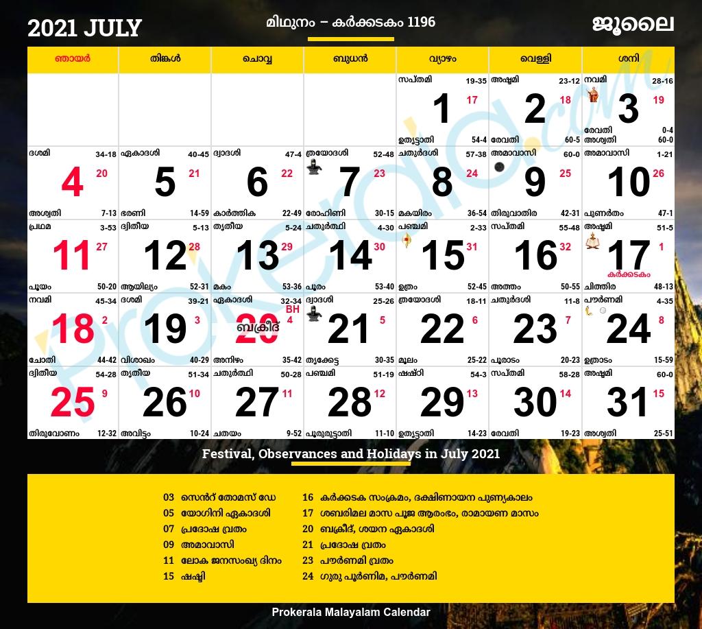 Get Malayalam Calendar 2021 August September