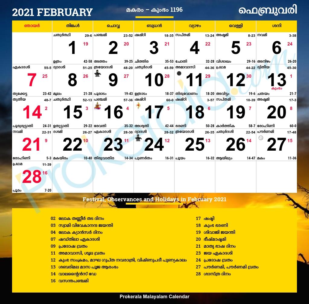 Get Malayalam Calendar 2021 August