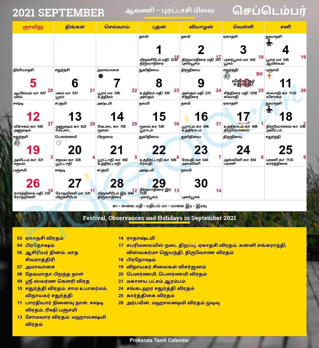 Get September 2021 Calendar With Tithi