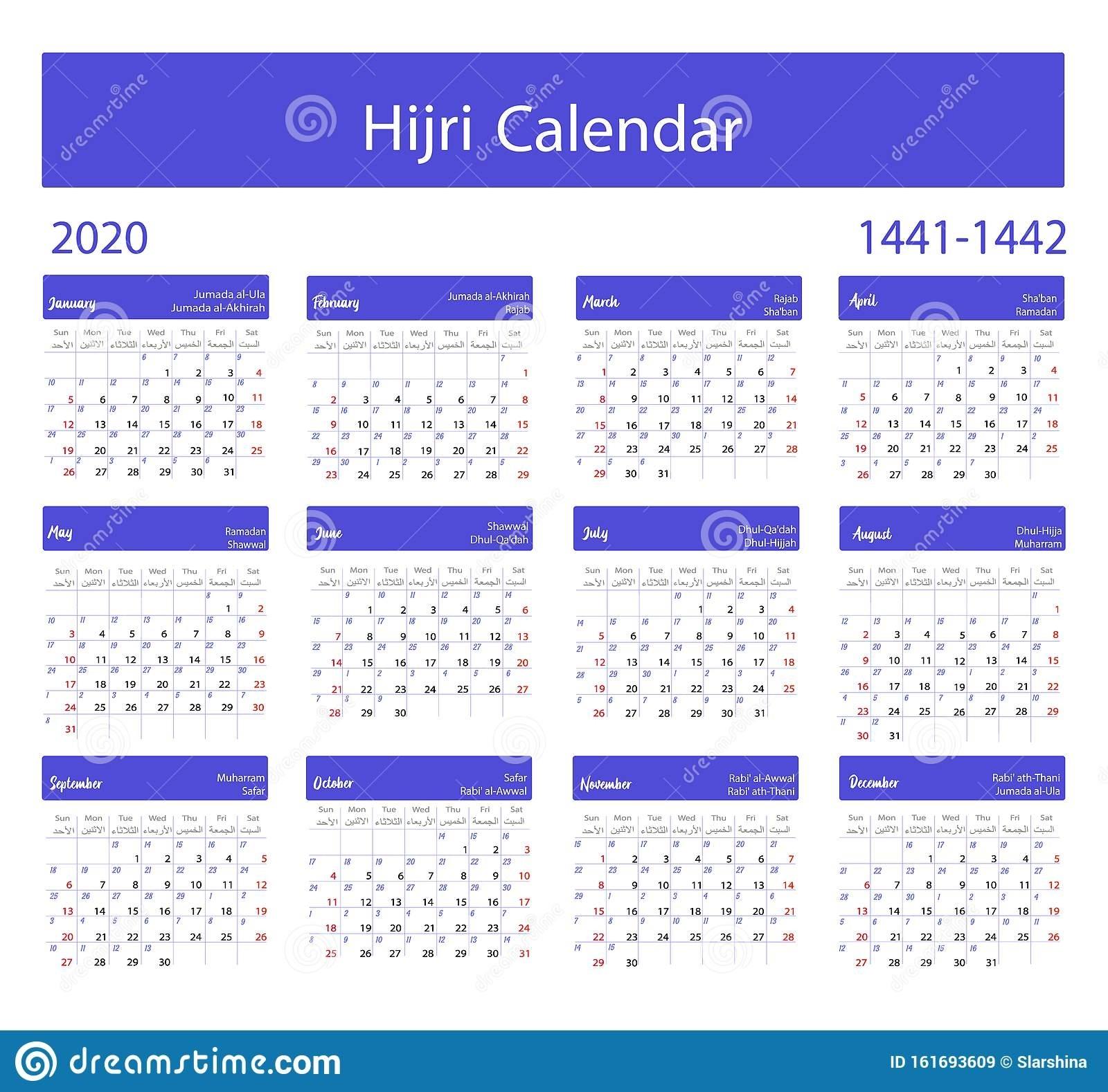 Get Urdu Calendar 2000