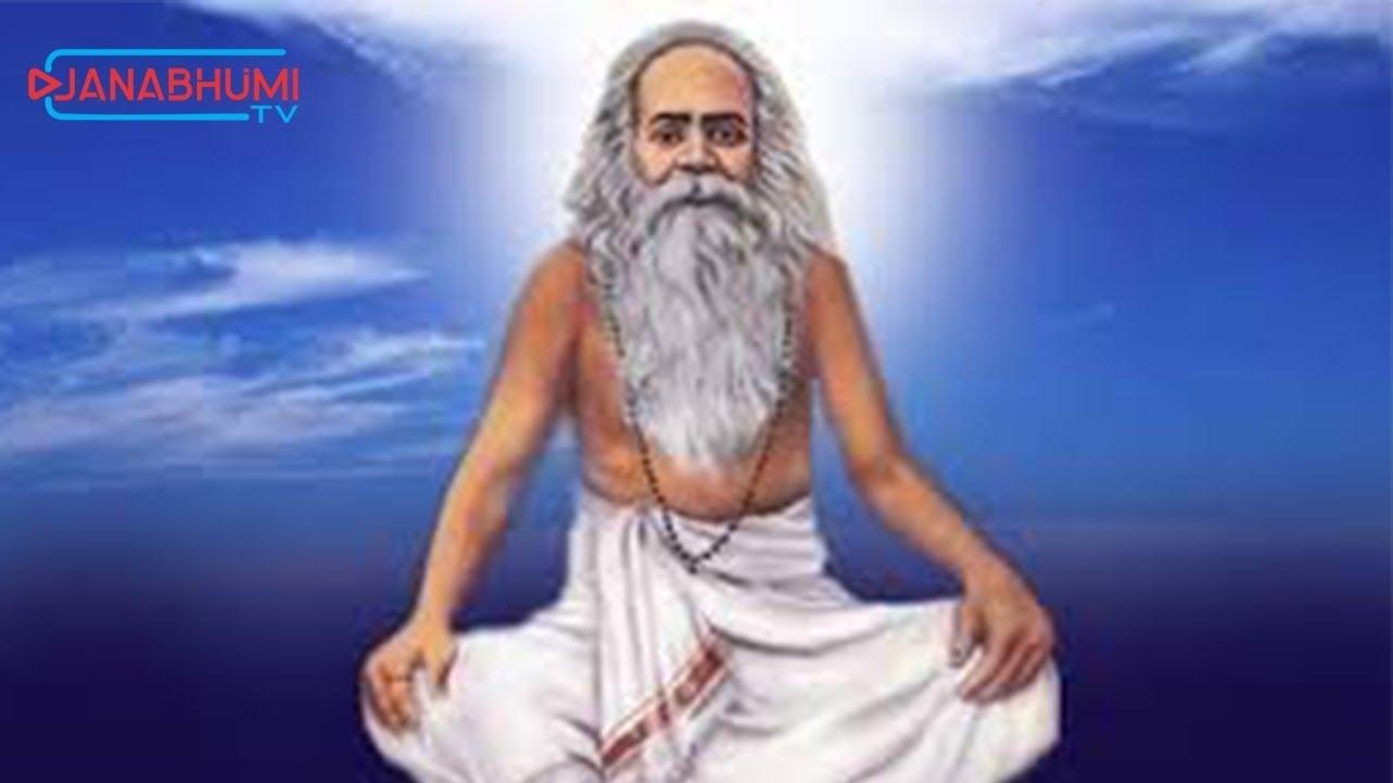 Pick Chattambi Swami Jayanthi Is Holiday