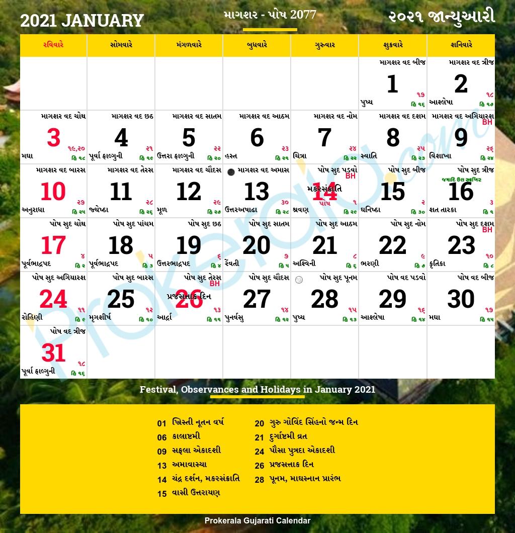 Pick Hindu Calendar 2021