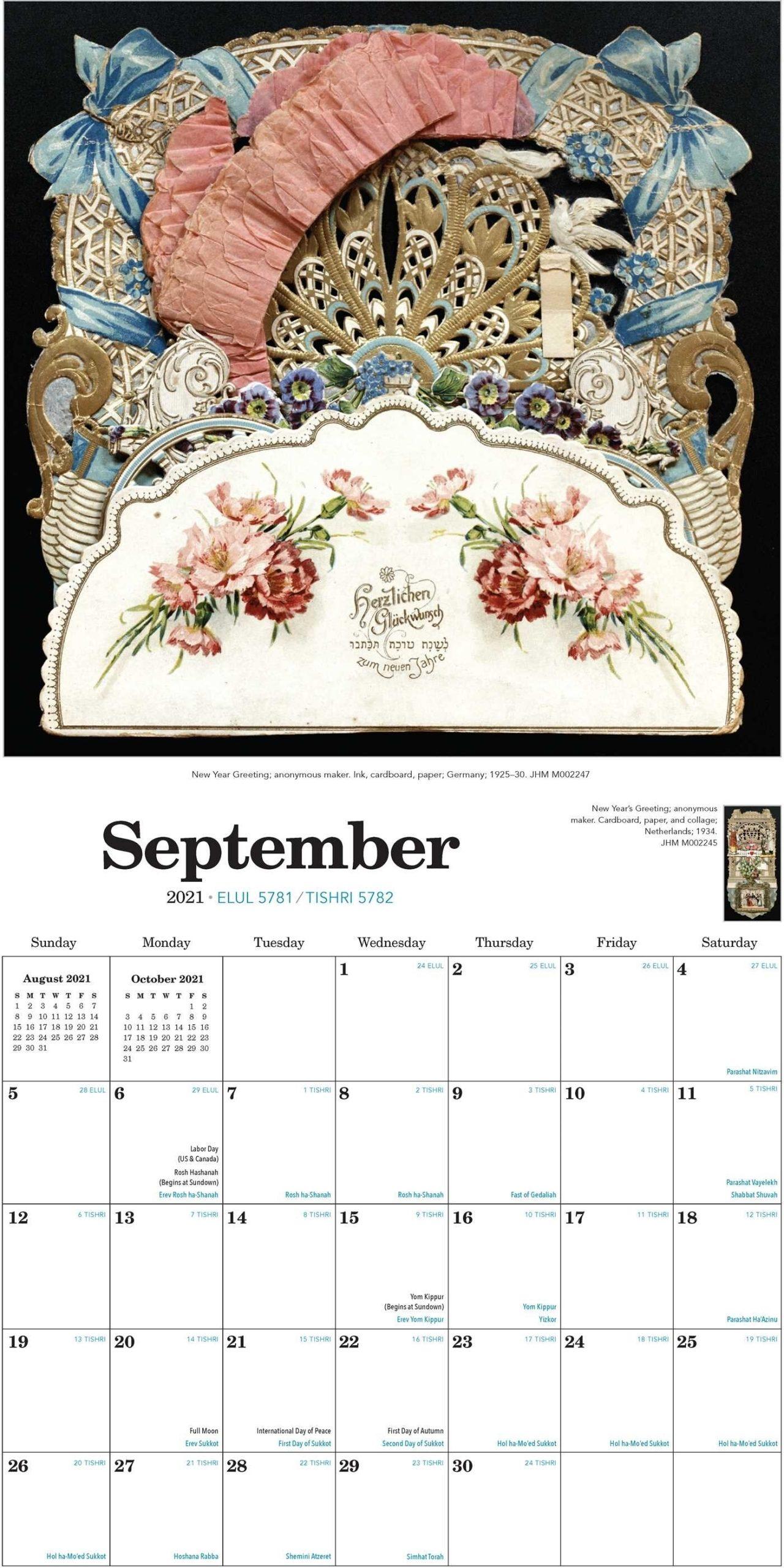 Pick Jewish Calendar Year 2021