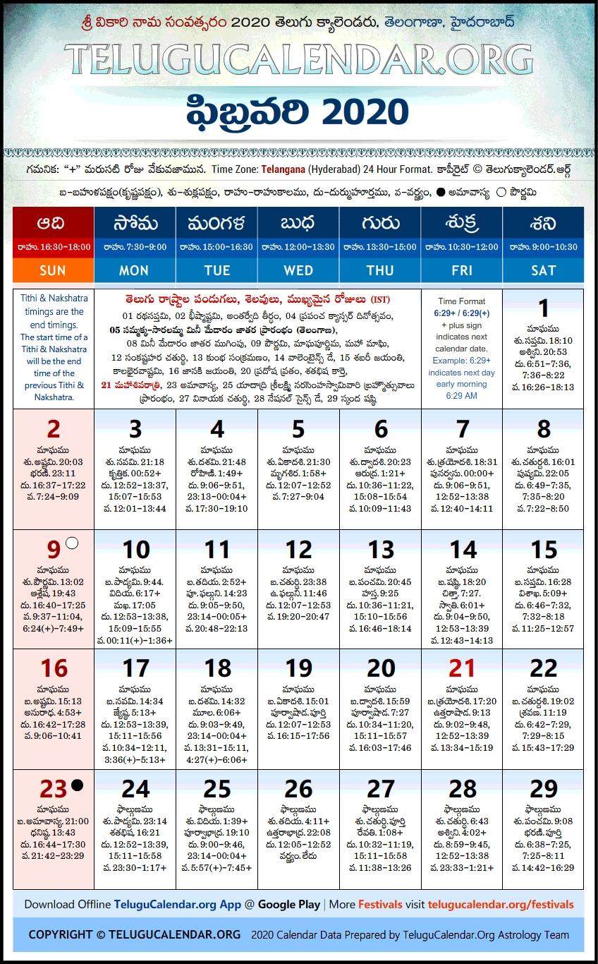 Pick Kishor Jantri Calendar 2021
