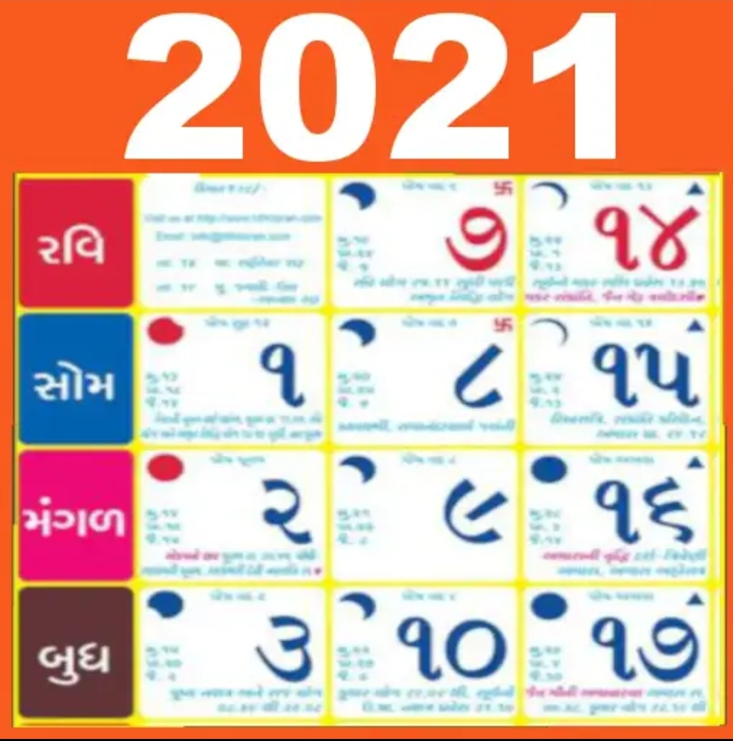 Pick Kishore Jantri Calendar 2021 Pdf
