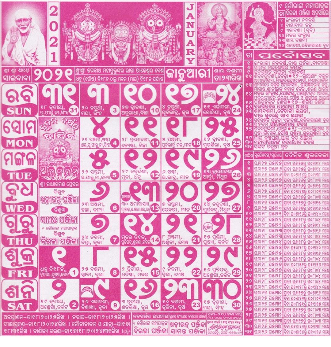 Pick Kohinoor Calendar 2021 Pdf