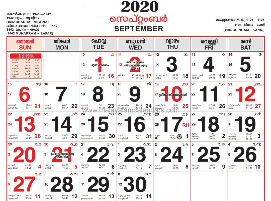 Pick Malayalam Calendar 2021 August September