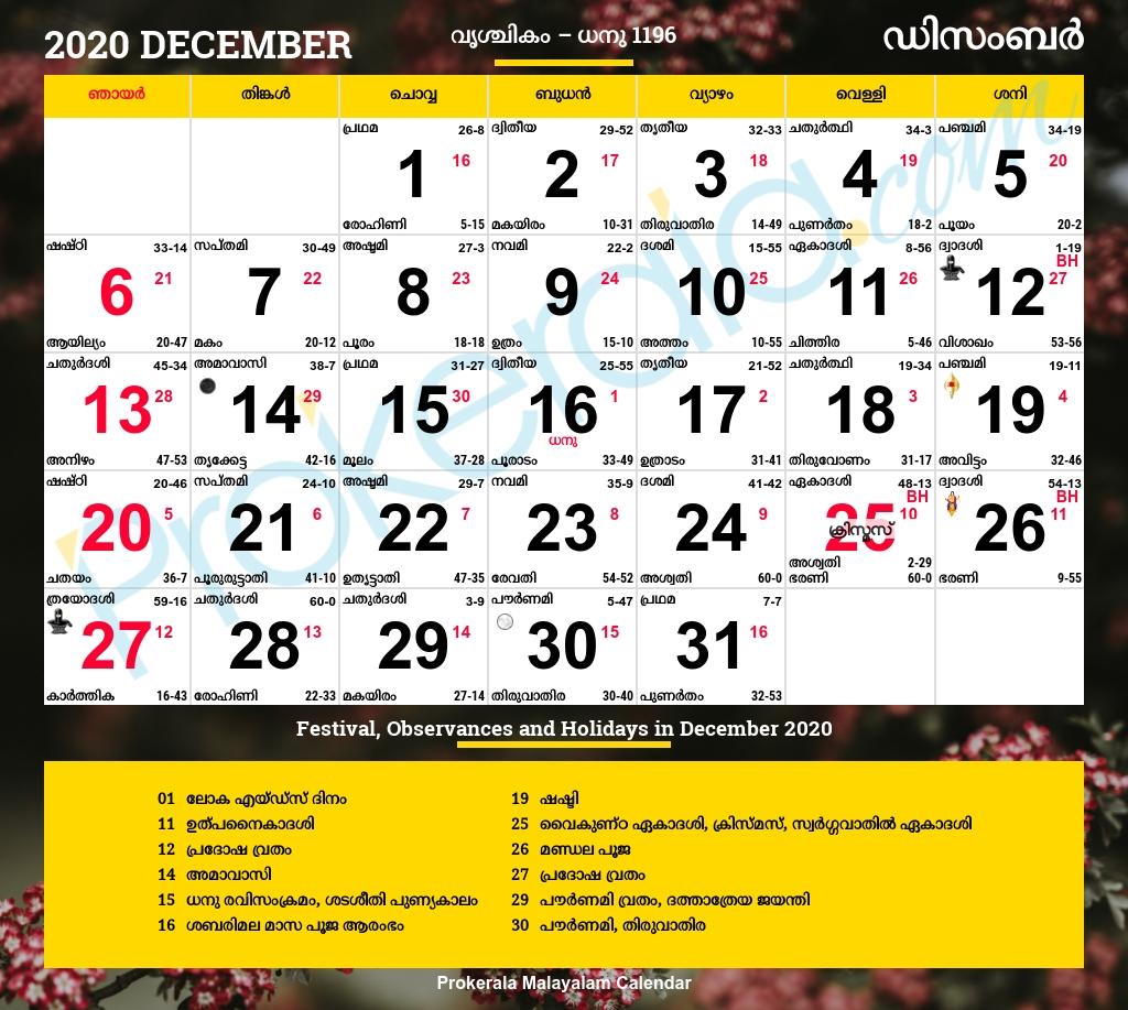 Pick Malayalam Calendar 2021 December