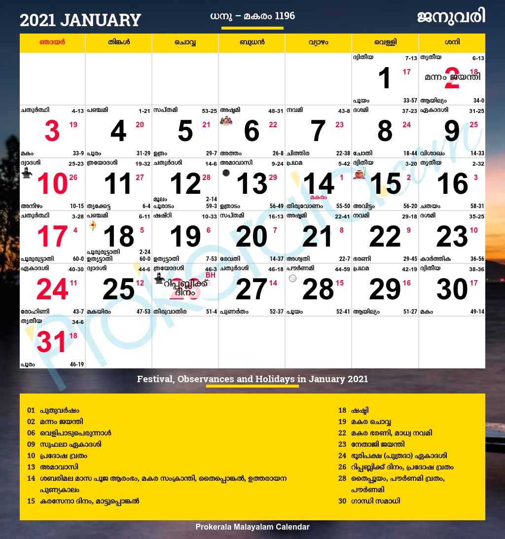 Pick Malayalam Calendar 2021 December
