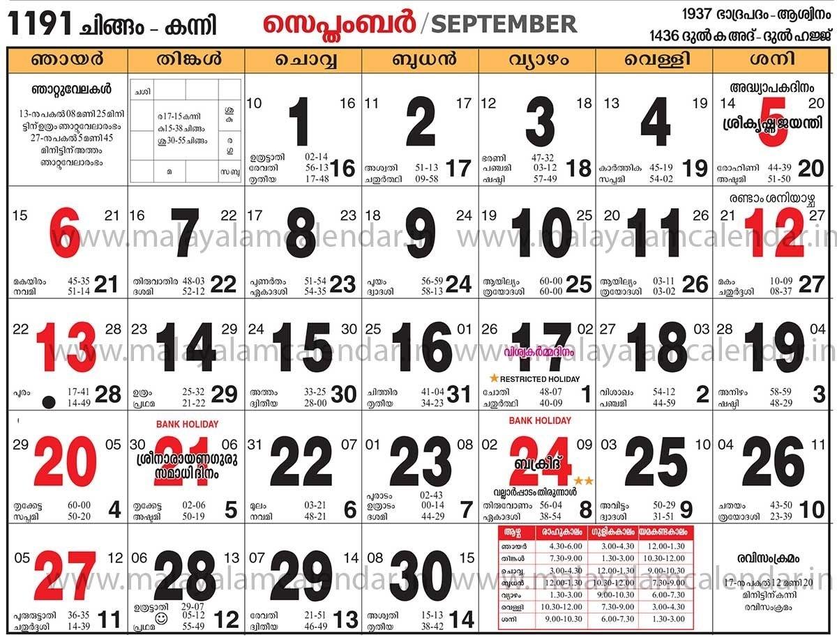 Pick Malayalam Manorama Calendar August 2021