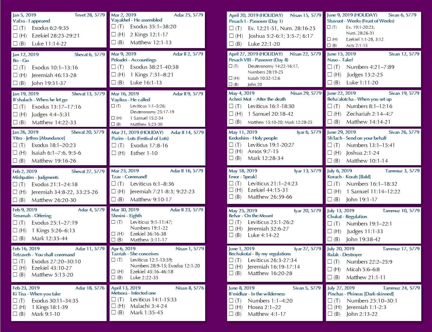 Pick Parsha Calendar Hebrew