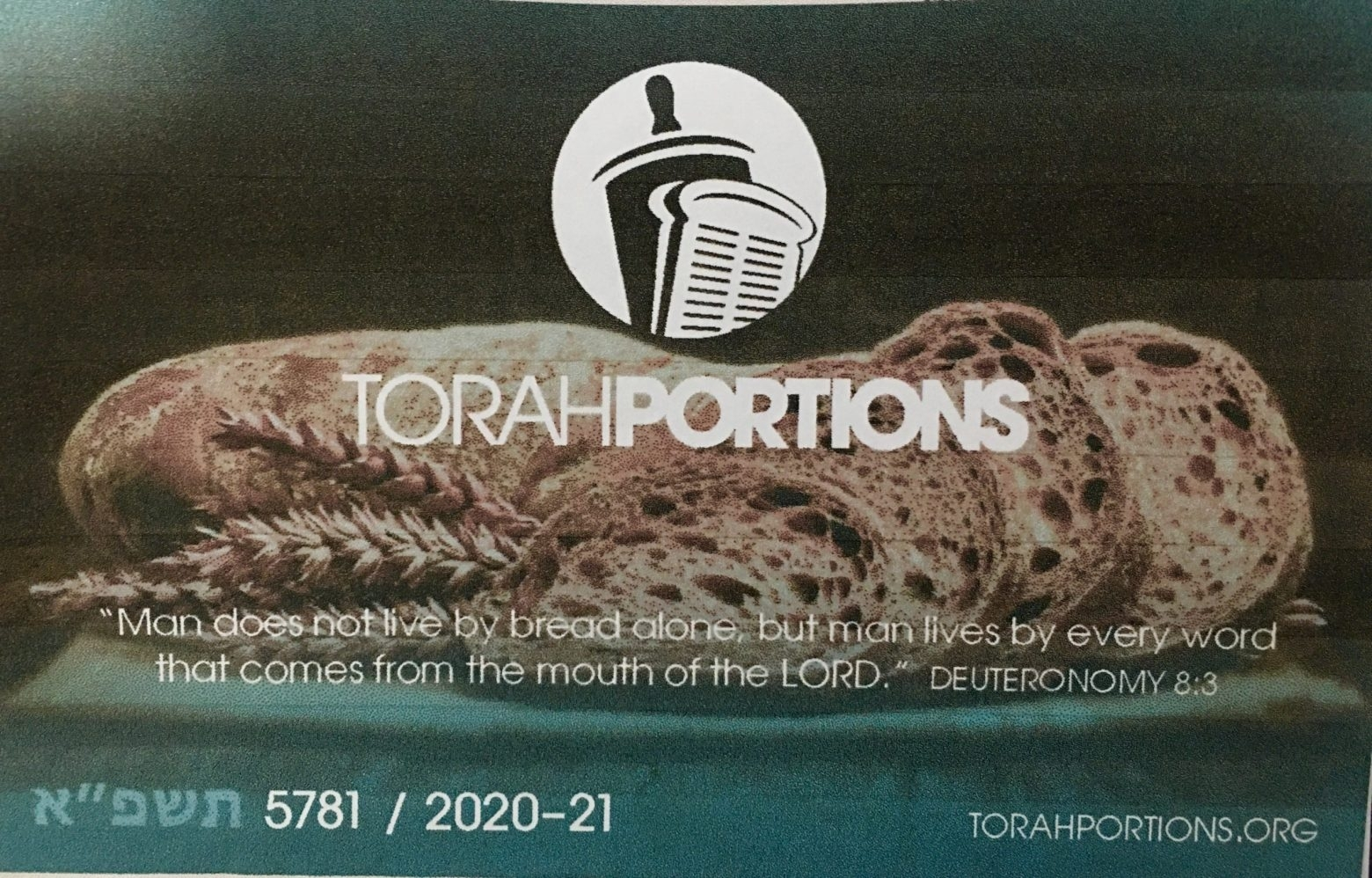 Pick Torah Reading Schedule 2021