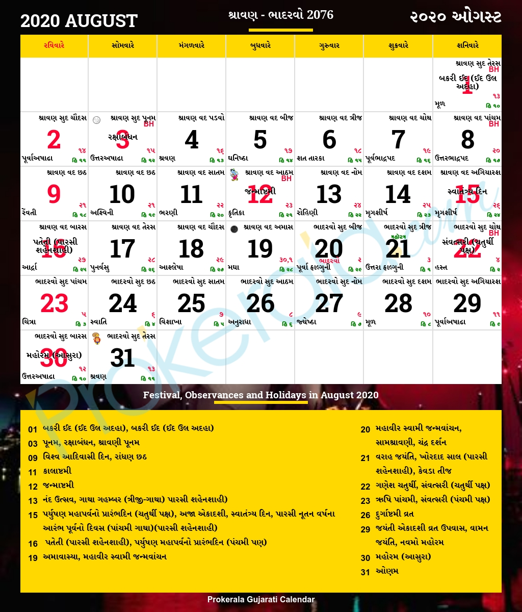 Take Aug 2021 Calendar Festival
