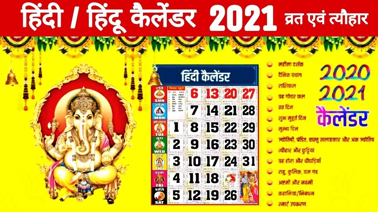Take August 2021 Kaldarshak