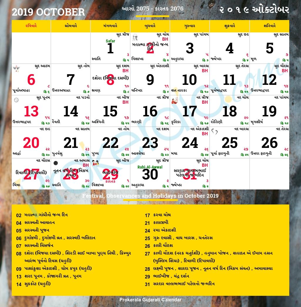 Take December 2021 Calendar Kalnirnay