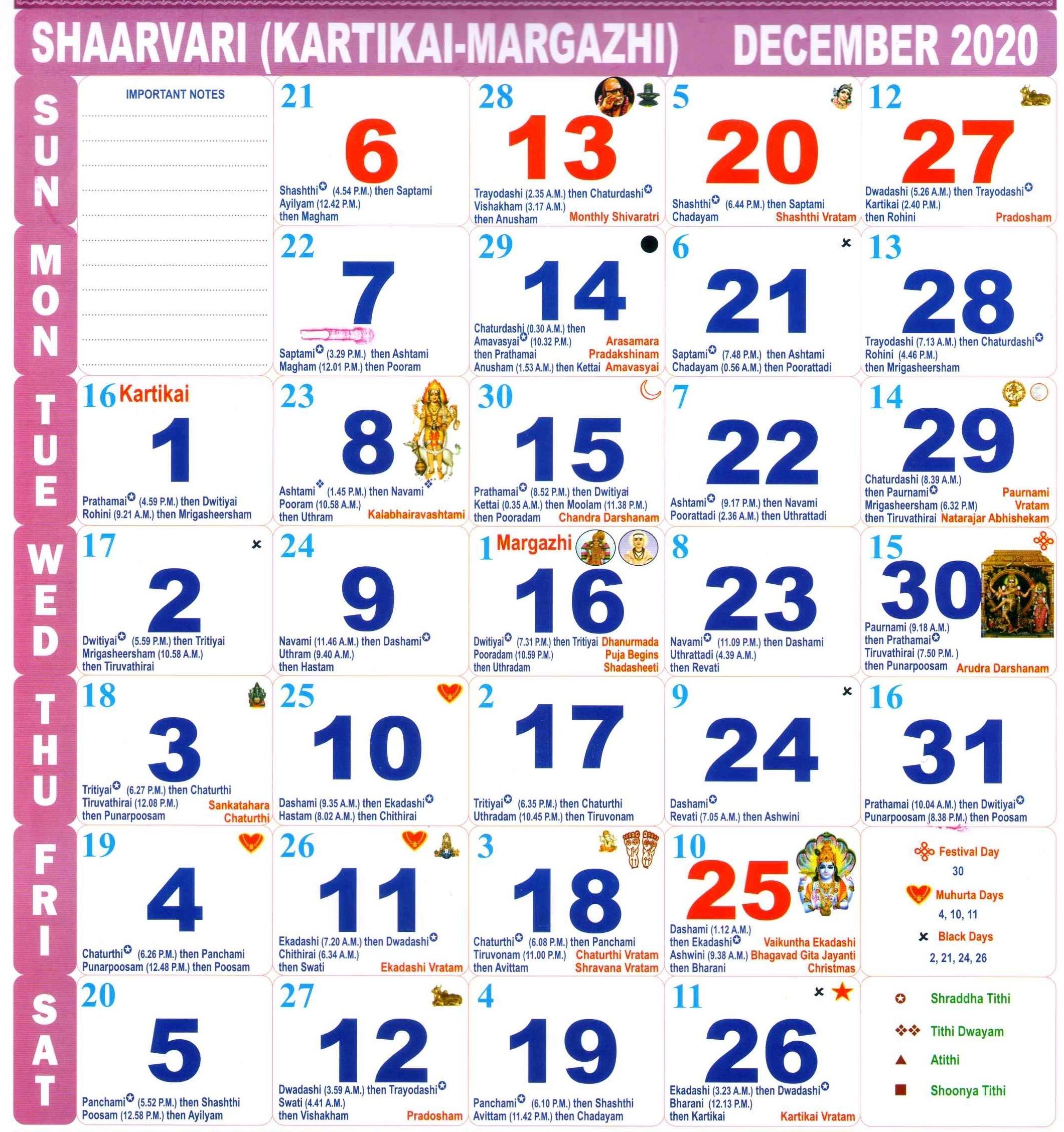 Take Kishore Jantri Aug 2021 Calendar